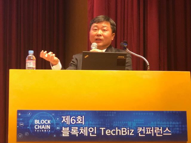 이상헌 KISA 단장 '정부, 블록체인에 예산 더 주겠다는 입장'