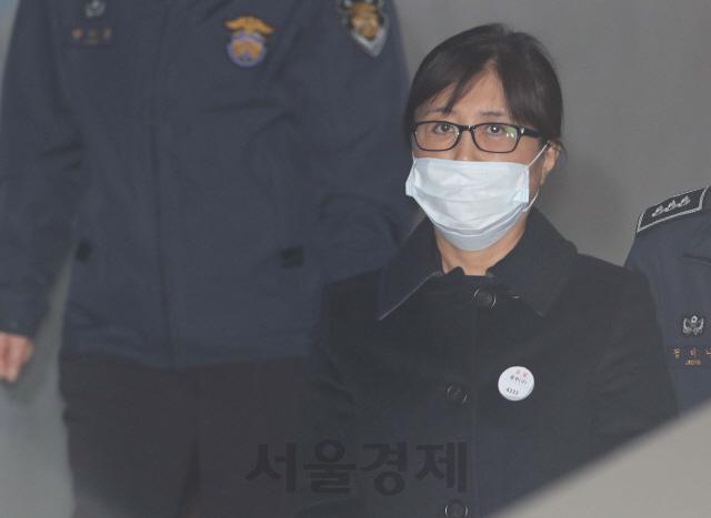 특검 '삼성 부정청탁 유죄' vs 최순실 '손석희 태블릿PC 밝혀야'