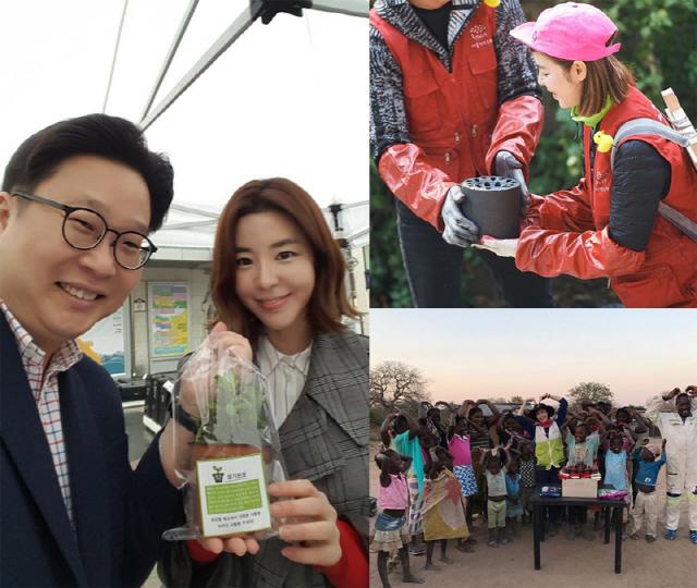 김규리, 연탄 나르기 이어 식목일 '독도식물 나눔' 봉사..'선행의 아이콘'