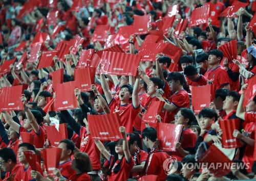 러시아 월드컵에 '붉은악마' 단체 응원단 없다