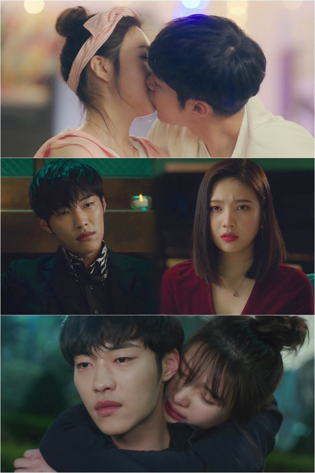 '위대한 유혹자' 우두환♥조이, '맴찢 로맨스' 명장면 BEST 3
