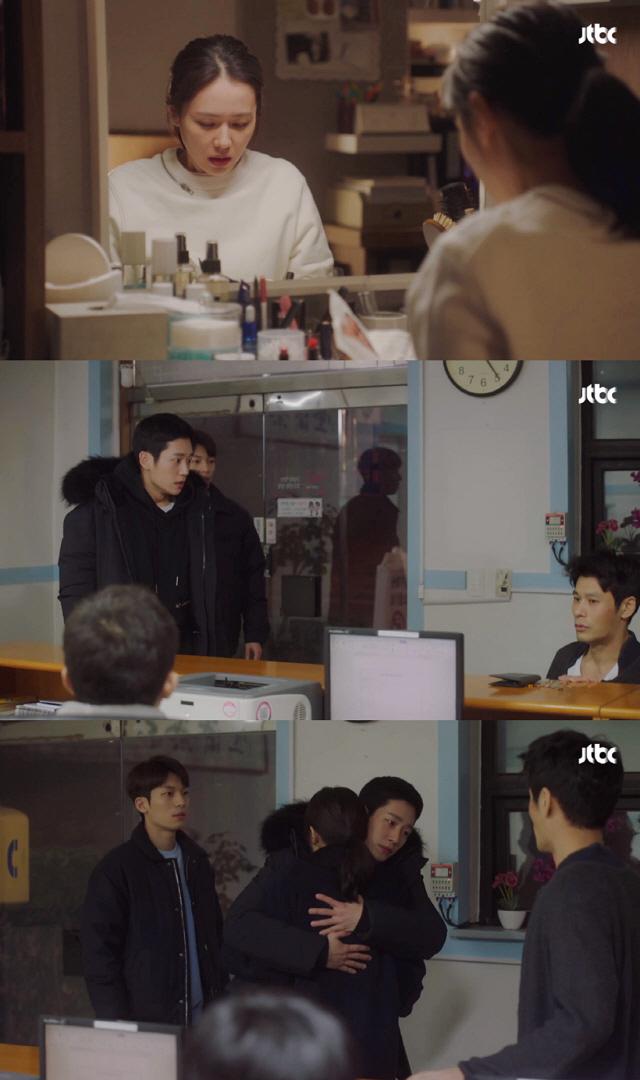 '예쁜 누나' 손예진♥정해인 예쁜 커플...2주 연속 드라마 화제성 1위