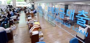 내일부터 주택대출 금리 또 오른다…코픽스 7개월 연속 상승