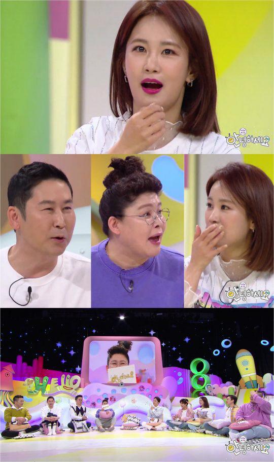 """'안녕하세요' 김지민, 말실수 한번에 열애설…""""이래서 습관이 무서워"""""""