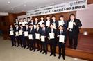 [미래한국 교육에서 길을 찾다] 美WGU, 산업 연계 직무능력 향상 중점