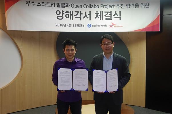 로켓펀치, SK텔레콤과 손잡고 국내 우수 스타트업 지원 나선다