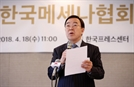 """김영호 신임 메세나협회장 """"김영란법, 문화예술 지원엔 예외규정 둬야"""""""