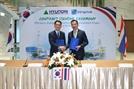 현대엔지니어링, 2,900억원 규모 태국 정유공장 수주