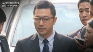 '추적60분' 이시형 마약 스캔들 후폭풍…청와대 청원 잇따라