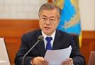 """(속보) 청와대 """"국민투표법 개정 마지막으로 요청"""""""