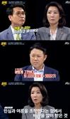 """'썰전' 나경원 """"드루킹, 국정원 댓글보다 더 무서운 사건"""""""