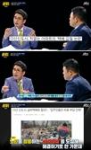 """'썰전' 유시민 """"다산신도시 논란, 택배기사 아닌 택배회사가 나서야"""""""