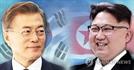 남북정상 '핫라인', 오늘 청와대-北국무위원회 사이 개통