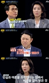 "[SE★VIEW] '썰전' 유시민, 나경원에 ""팩트 다 나와도 김경수에게 별 문제 안돼"""