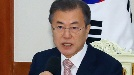 김기식·드루킹 악재에 2주연속 추락한 文대통령 지지도