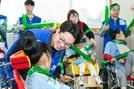 효성, 중증 장애아동 요양시설 찾아 '함께하는 체육대회'