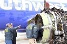 [영상]'美 항공 엔진 폭발 사고 또?' 긴박했던 기내 모습 보니