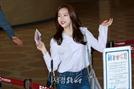 에이프릴(April) 양예나, '일본 팬들 만나러 떠나요~' (공항패션)