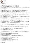 """[전문] 셀레브 임상훈 대표, 갑질 논란 사과 """"나는 괴물이었다"""""""