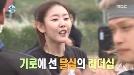"""'나혼자산다' 전현무, 한혜진 술 사게 한 장윤주에 """"밉상이네 정말"""""""
