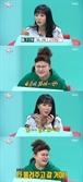 """'전지적 참견시점' 이영자, 홍진영 맛 표현에 만족…""""리스트 물려줄 것"""""""