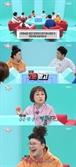 """'전지적 참견시점' 이영자, 떡볶이 광고 계약…""""떡볶이 2톤 받기로 했다"""""""