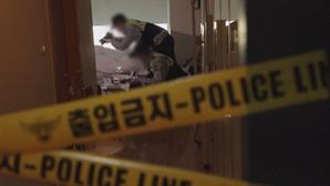 [시청률NOW] '그것이 알고싶다', 연쇄살인자 진실 추적…6.2% 기록