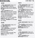 [증시캘린더]  갤럭시아컴즈·이화전기이번주 유상증자 공모청약