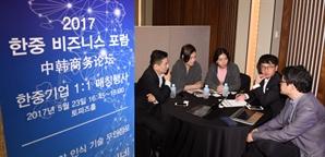 [미리보는 서울포럼2018] ICT서 엔터테인먼트까지 협력...부동산 재벌2세·SNS스타 왕훙도 찾아