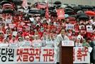 """""""드루킹 특검"""" 힘 합치는 어제의 적들…대여투쟁 연합전선 구축"""
