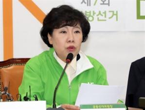 """조배숙 """"靑·與 드루킹 특검 수용해야"""""""
