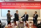 한미글로벌, 중국 '중건 해외'와 MOU 체결
