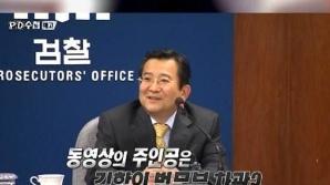 김학의, 별장 성접대 의혹…원본 동영상 '낯뜨거운 스킨십'
