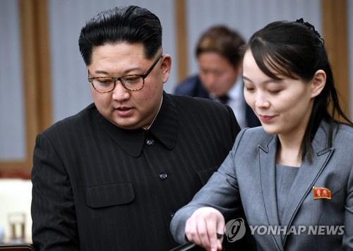 """CNN, 김여정 '존재감' 주목…""""김정은 신임 받는 몇 안 되는 인물"""""""