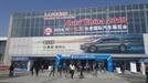 베이징모터쇼에 전기차 모델 쏟아낸 중국기업들
