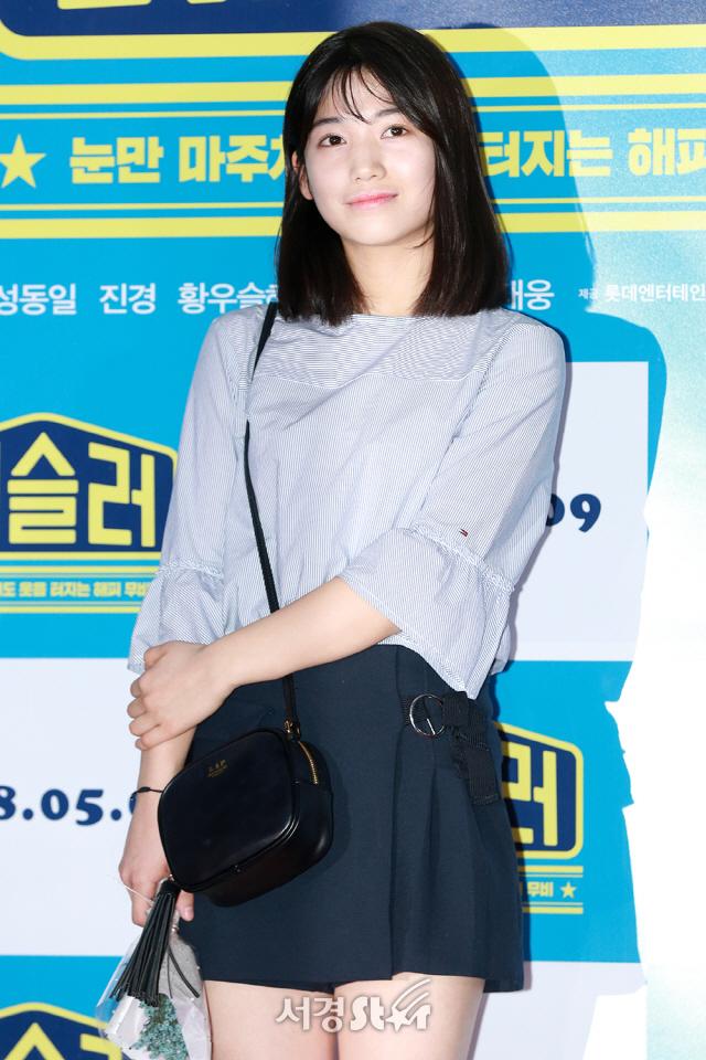 박가람, '단발 머리 소녀'