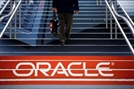세계 2위 소프트웨어 회사 오라클, 블록체인 제품 출시 임박