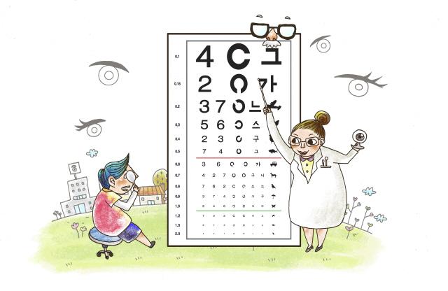 [아하! 건강상식] 만 6세면 시력 완성...3~4세때 첫 안과검진 해주세요