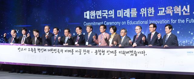 [서울포럼 2018] '4차산업 이끌 인재 키우자'…'백년대계 혁신' 다짐한 리더들