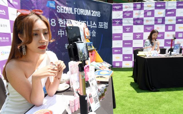 [서울포럼2018]韓 화장품 소개하자 순식간에 시청자 수만명 모여
