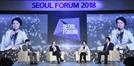 """[서울포럼2018]""""기술 발전은 멈춤없어...노동자들에 끊임없는 교육기회 줘야"""""""