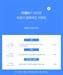 [블록체인이벤트]5월3주차…현대카드 스튜디어 블랙 '이더리움 기초' 세미나 개최