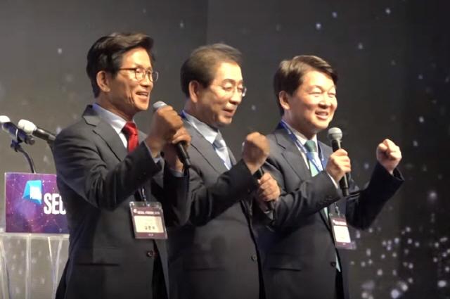 [D-30 지방선거]암호화폐 거래소 운명은?