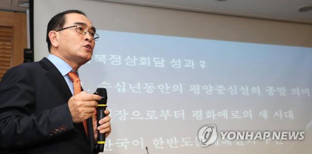 """태영호 """"북미 정상, CVID 아닌 핵 군축으로 갈 가능성 크다"""""""