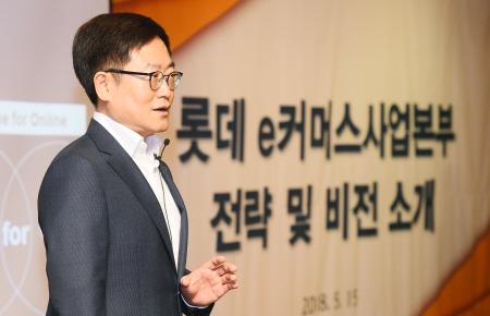 롯데, 온라인에 3조 베팅…'2022년 e커머스 시장 1위 도약'