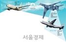 [권홍우 선임기자의 무기 이야기] '北 잠수함 천적' 차기 해상초계기 도입, '평화' 영향 받나