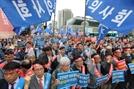 """""""문재인 케어로 건보 재정 파탄"""" 의협 대규모 시위"""