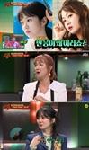 """'슈가맨2' 박나래 """"장나라 닮았다는 말 자주 들어..이름까지 비슷"""""""