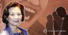 경찰, '갑질' 의혹 이명희 이사장 28일 오전 소환