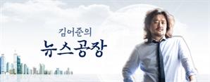 """명진스님 """"설정스님 학력위조, 서울대서 사진 찍어…계획적 사기"""""""